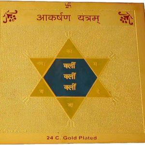Aakarshan-Yantra