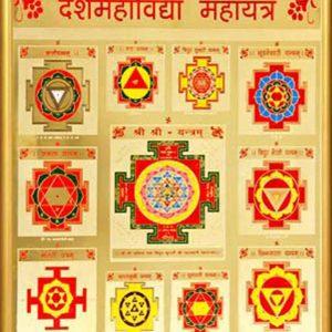 Dasha Mahavidhya Yantra