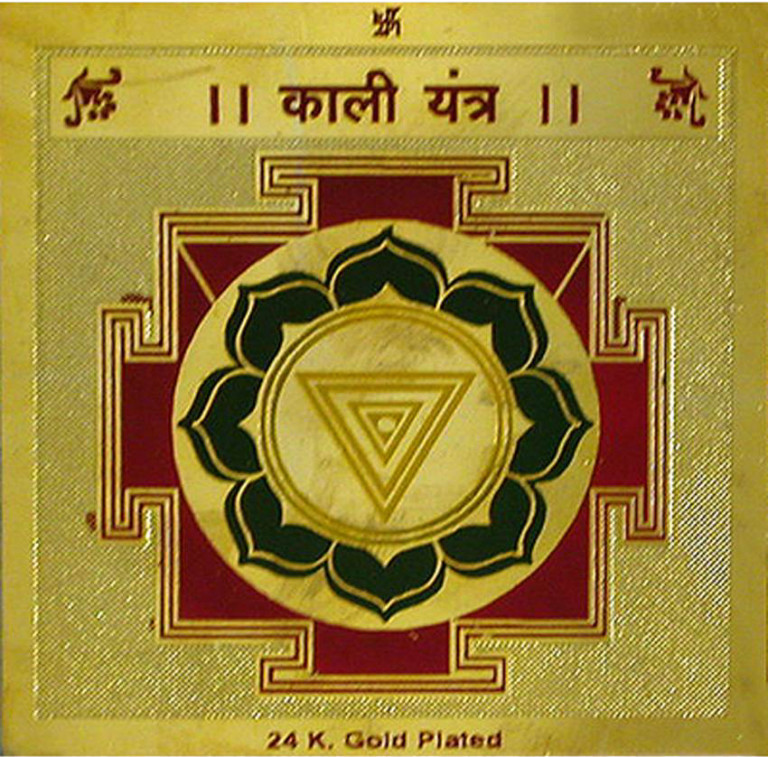 Kali-Yantra-For-Victory