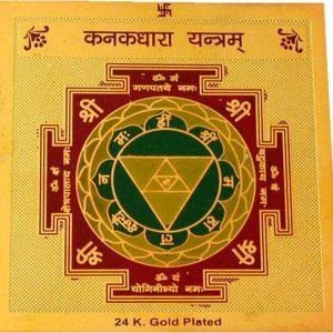 Kanak Dhara Yantra