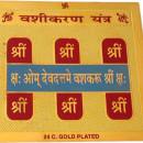 Maha Vashikaran Yantra
